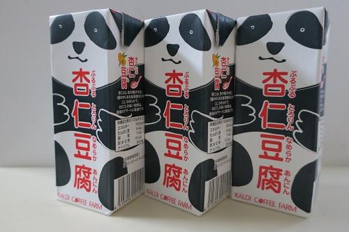 カルディーで買ったぷるぷるとろりんなめらか杏仁豆腐