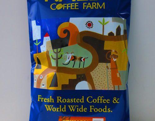 カルディーで買ったコーヒー エチオピアカッファ