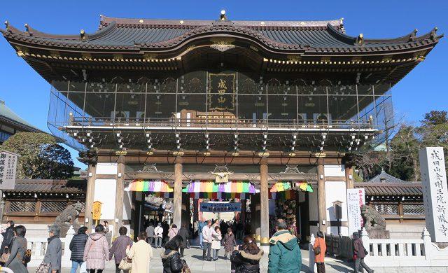 成田山新勝寺 参道から見た総門